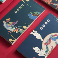 西语 中国风便签本 48张 4本