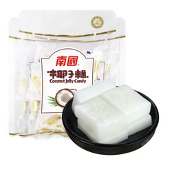 南国 海南特产糖果 椰子糕200g*3袋 *4件 +凑单品