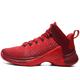 PEAK 匹克 E94171A 烈火篮球鞋 159元