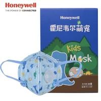 Honeywell 霍尼韦尔 H960HXV KN95 儿童口罩 3只