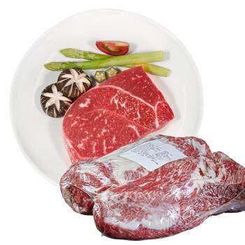 真牛馆 澳洲整条牛肉块 5kg
