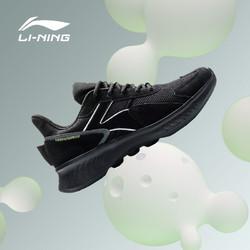 LI-NING 李宁 AREP017 eazGO款男士低帮减震运动鞋