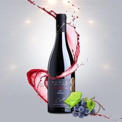 卡利庄园 Block 12西拉干红葡萄酒 750ml*2瓶