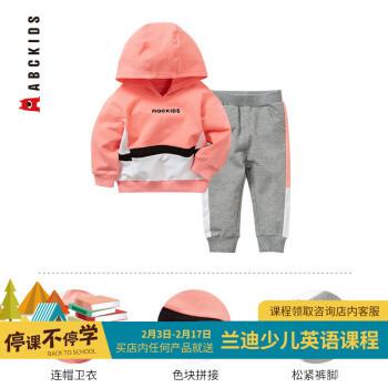 ABCKIDS童装秋季新款女小童卫衣运动两件套 *3件