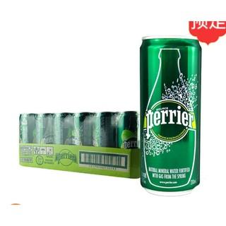 预售 : 巴黎水(Perrier)天然气泡矿泉水(原味)330ml*24罐