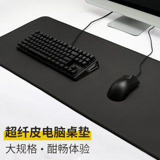 镭拓(Rantopad)S9超大游戏鼠标垫 键盘垫办公桌垫皮革防水垫-黑色 京东自营