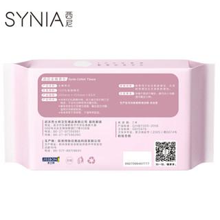 西尼(synia)全棉柔巾一次性洗脸巾棉柔巾美容巾家用婴儿洗脸巾抽取式80抽