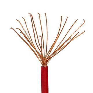 菊花 电线电缆BVR 16平方 单芯多股铜线 家装家用铜芯电线 100米 红色火线