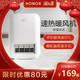 华为荣耀亲选暖风机取暖器家用节能电暖器暖气片烤火器速热浴室卧 159元