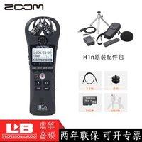 ZOOM H1N H1便携立体声数码录音笔 录音机 ZOOM H1N新款 *2件