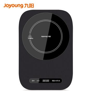 Joyoung 九阳 H12-CT822 迷你电陶炉