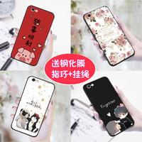 苹果6splus手机壳  iphone6plus手机套苹果6s保护套软苹果6外壳女