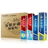 YUNNANBAIYAO 云南白药 520健康牙膏4支套装(留兰120g+薄荷150g+益优薄荷145g+益优冰柠105g)