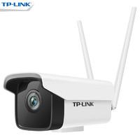 TP-LINK TL-IPC525C-4-W20 室外网络监控摄像机