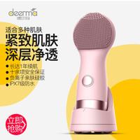 德尔玛(Deerma)洁面仪负离子硅胶美容仪 深层洁净JM126 粉红色