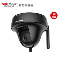 HIKVISION 海康威视 DS-IPC-E42H-IWPT 无线wifi蜗牛摄像头