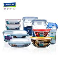 Glasslock 三光云彩 进口玻璃饭盒微波炉冰箱收纳盒保鲜盒沙拉碗 10件套装 *3件