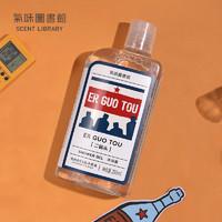 SCENT LIBRARY 气味图书馆 x 二锅头 香氛保湿沐浴露 295ml