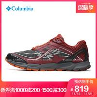 Columbia/哥伦比亚户外19新品秋冬男子缓震越野跑鞋BM1913