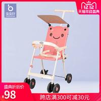 宝宝好遛娃神器710轻便易携婴儿推车儿童手推车简易宝宝婴儿童车