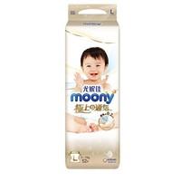moony 极上 通气系列腰贴型纸尿裤  L52片 *2件