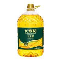 长寿花 玉米油5.68L