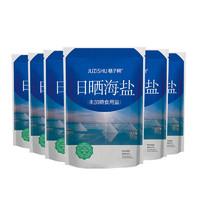 桔子树 日晒海盐 未加碘 无抗结剂 320g*6袋