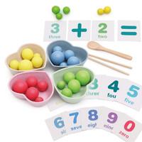 达拉 儿童提高专注力训练玩具 夹珠豆