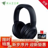 Razer 雷蛇 北海巨妖 标准版X 头戴式 游戏耳机