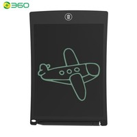 360  SW1 8.5英寸液晶手写绘板