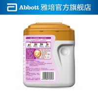 雅培妈妈喜康素孕产妇奶粉800g*2含DHA叶酸