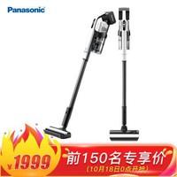 松下 Panasonic MC-WDC95-W无线手持吸尘器L8长续航150W大吸力除螨家用新品
