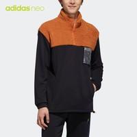 adidas 阿迪达斯 宝可梦联名 FU3916FU3917 男士卫衣