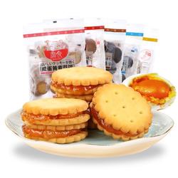 滋食 麦芽夹心饼干 100g *5件
