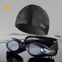 361男女成人护目镜高清防水防雾泳帽套装近视游泳眼镜游泳池装备