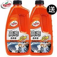 Turtle Wax 龟牌 高泡洗车液 1.25L*2瓶