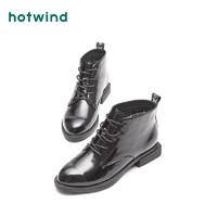 hotwind 热风 H81W8407 马丁靴 *2件