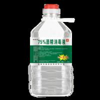 Feinman 75%酒精消毒液 2500ml