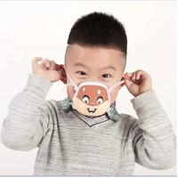 YAMEISHI 亚美仕 充电电动口罩  儿童款 1主机+2滤网