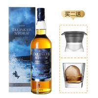 TALISKER 泰斯卡 苏格兰斯凯岛 麦芽威士忌 700ml *2件