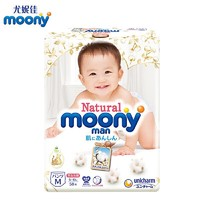 Natural moony 裤型纸尿裤M58 *2件