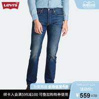 Levi's李维斯男士潮流休闲新款501经典直筒牛仔裤00501-2961