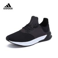 ADIDAS阿迪达斯男鞋黑武士运动休闲跑步鞋AQ0252