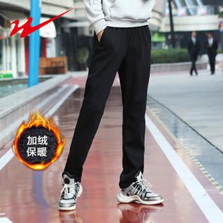 双星运动长裤男式运动裤 DML0043B 黑色 5XL