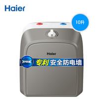 海尔(Haier)ES10U小厨宝即热式电热水器10升家用上出水 厨房热水器 速热储水式厨宝 热水宝