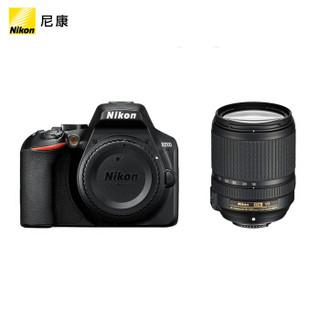 尼康(Nikon)D3500 单反相机 数码相机 (AF-S DX 尼克尔 18-140mm f/3.5-5.6G ED VR 单反镜头)