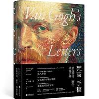 亚马逊中国 一周Kindle特价书(2月16日)