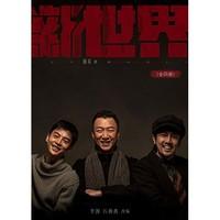 亚马逊中国 Kindle电子书 镇店之宝(2月16日)