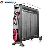 格力(GREE)电热膜NDYE-X6021智能恒温 6秒速热 干衣取暖 电暖器