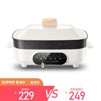 苏泊尔电火锅多功能料理锅D608电烧烤肉锅网红锅一体家用蒸煮炒煎